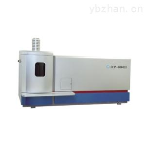 ICP電感耦合等離子發射光譜儀
