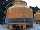 昆山逆流式冷卻塔維修GLN-100L/SB