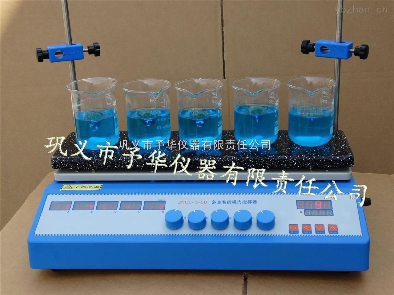 ZNCL-S-智能恒温多点磁力搅拌器结构合理,经久耐用