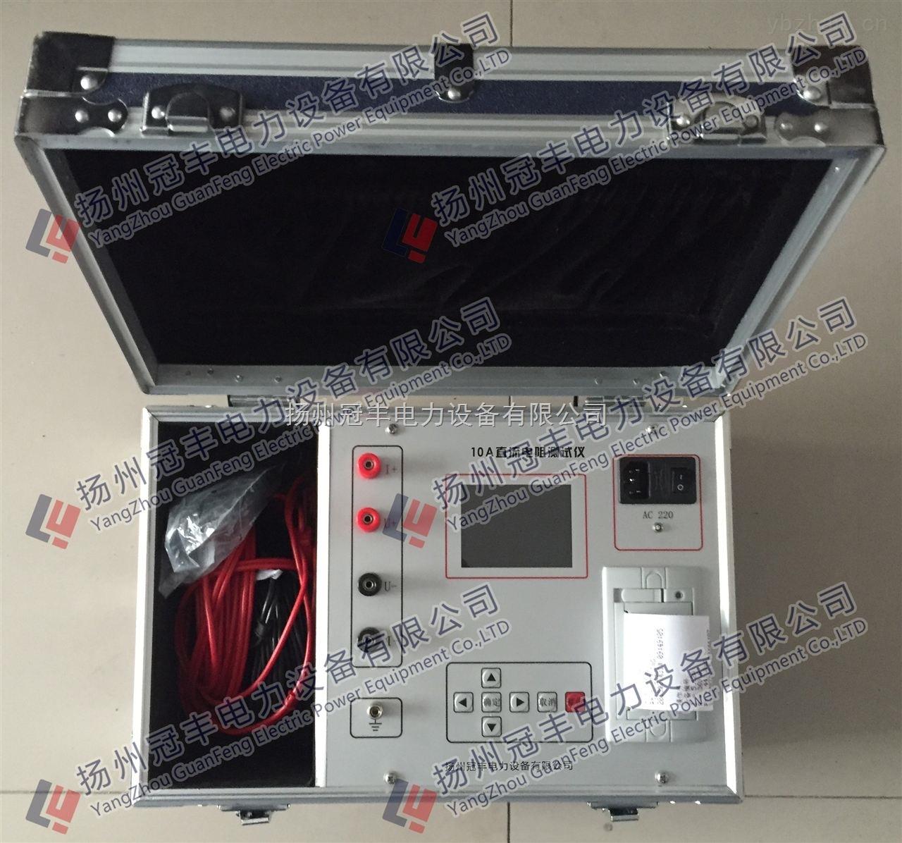 """彩屏感性负载直流电阻测试仪产品操作方法: 1、电阻测量 仪器开机或按复位键后,进入初始状态(1)。此时光标指针指向""""电阻"""",直接按""""确定""""键进入状态(2),显示变化的充电电流和测量时间,充电完成后自动进入状态(3),显示电阻值、测量电流和测量时间,此时每按一次""""确定""""键则储存一次测量结果(带打印机的机型同时打印出测量结果)。按""""复位""""键退出电阻测量,进入状态(4),显示放电电流。放电结束后,自动回到初始状态(1"""