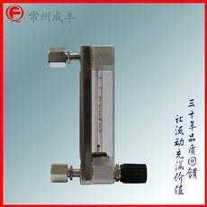 DK800-10F玻璃转子流量计微小型 面板式安装