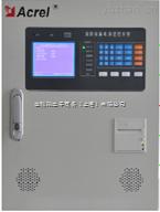 安科瑞AFPM100消防电源监控设备 监控主机