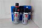 油水分离器二联件