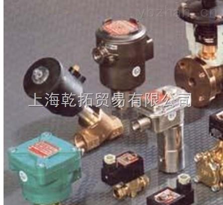 本质安全低功耗ASCO电磁阀性能优势