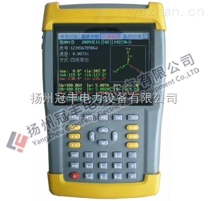 三相便携式校验装置多功能电能表