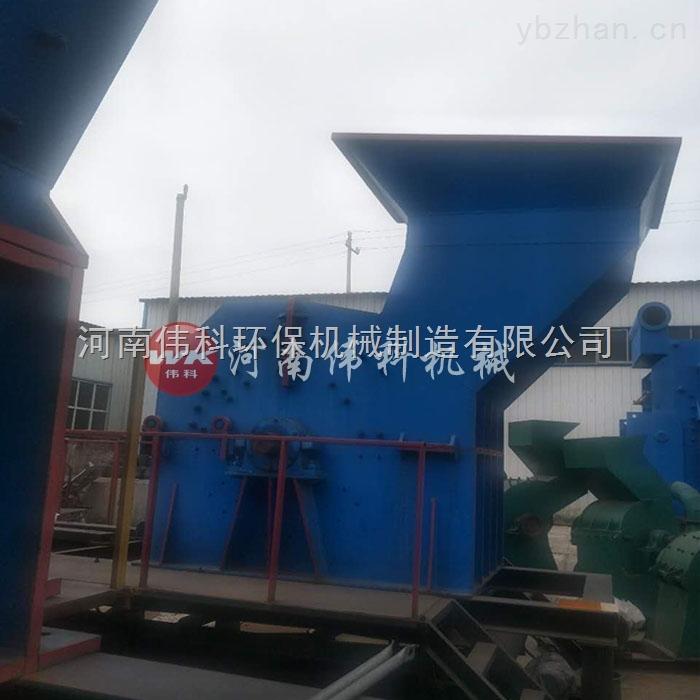 齊全-廢鋼粉碎機 多功能金屬鐵屑破碎機特點