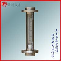 臭氧非标玻璃转子流量计成丰仪表内衬四氟