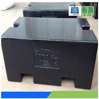 南京1000kg铸铁砝码批发厂家