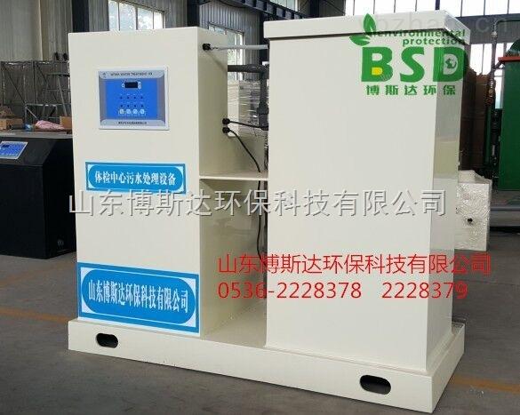 深圳社区服务中心综合废水处理装置热门新闻