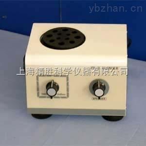 上海ZH-2型自动漩涡混合器