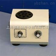 上海ZH-2型自動漩渦混合器