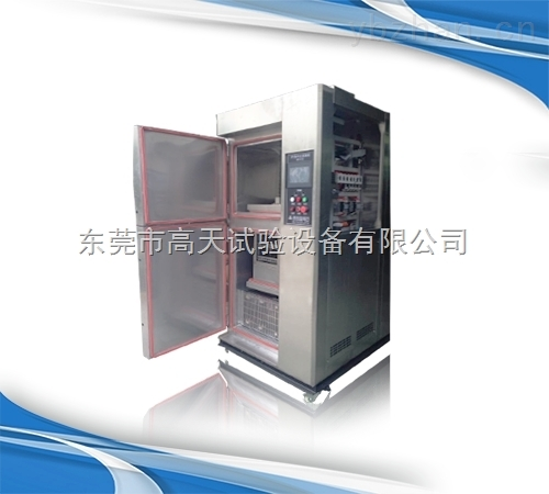高低温冷热冲击试验箱(武汉厂家供应)