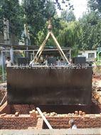 HCWS都江堰农村生活污水处理设备地埋式一体化