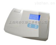 HYWS-04 污水四参数检测仪