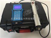 手持式智能粉尘测试仪DS-A02库号:M159644