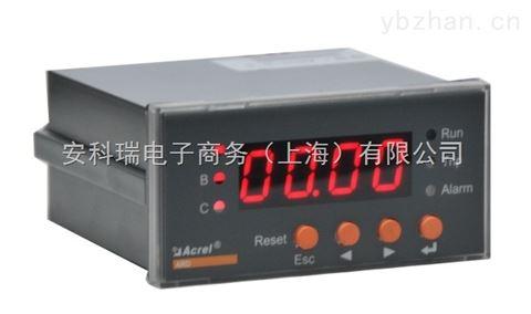 安科瑞PZ96B-DV數顯控制儀表直流電壓表