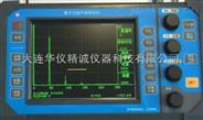 全数字式超声波探伤仪大连华仪品牌服务