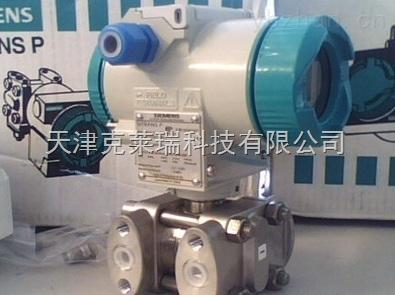 原裝西門子7MF靜壓液位變送器現貨