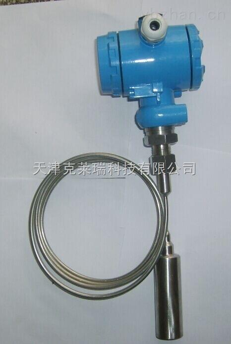 衡水靜壓投入式液位計