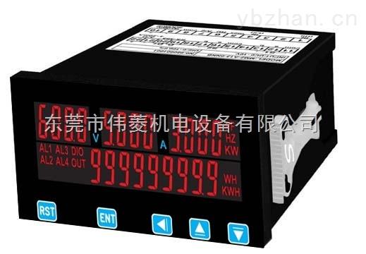 數位式顯示控制電表 系列