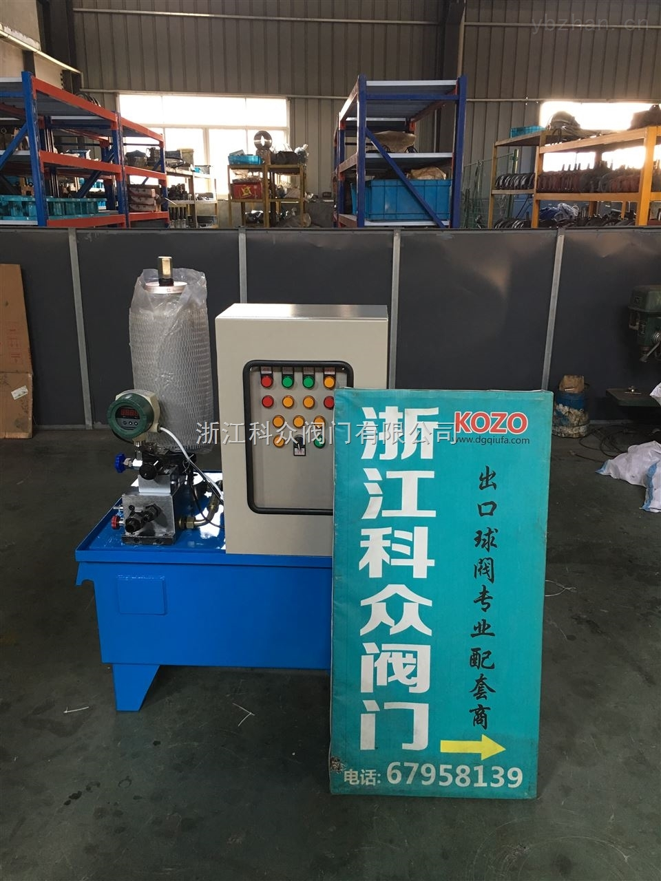 HQ7x40H-蓄能式液控球閥專業廠家