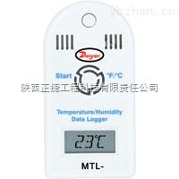 MTL20-Dwyer MTL20/30USB接口数据采集器记录仪