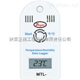 MTL20Dwyer MTL20/30USB接口數據采集器記錄儀