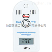 Dwyer MTL20/30USB接口数据采集器记录仪
