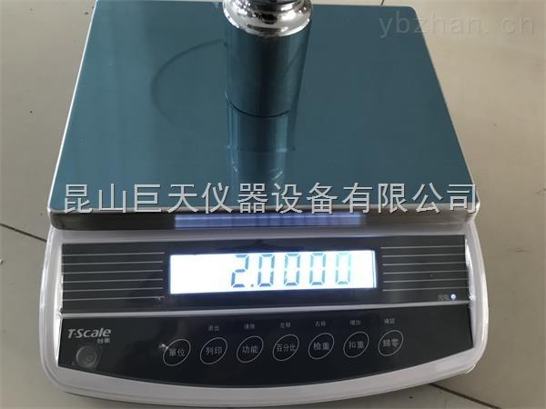 惠而邦JSC-QHW-6电子秤带RS232电脑串口