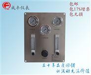 面板式吹扫装置成丰仪表流量恒定特征