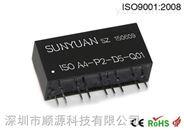 可相互轉換4-20mA與PWM信號的ISO系列產品