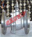 进口电动球阀(原装进口耐高温球阀)