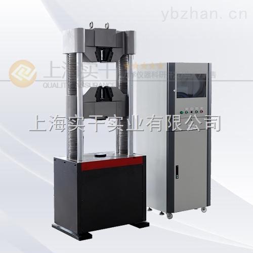 微機屏顯液壓式萬能試驗機600KN什么品牌好