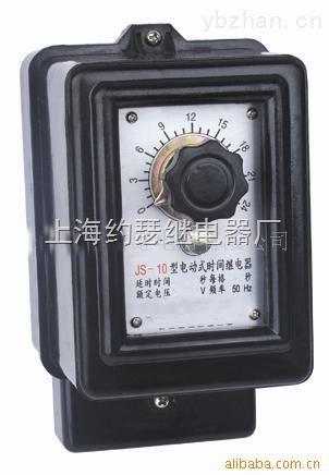 JS10-JS 10数字式 时间继电 器