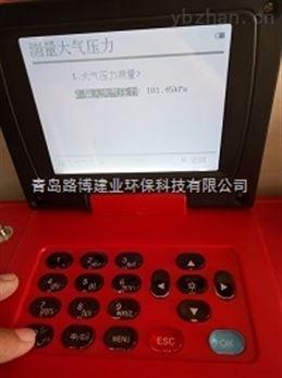 卫生部门劳动卫生检查62系列综合烟气分析仪