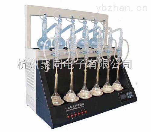 JTZL-6-贵州聚同食品专用蒸馏一体仪操作流程