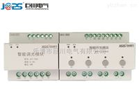 DRC416F 4通道16A可編程智能開關控制模塊