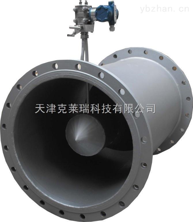 DN300一体锥形流量计厂家