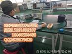 安徽上海智能HART磁致伸缩液位计 调试原理