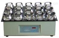震荡培养箱(摇床)多功能振荡器