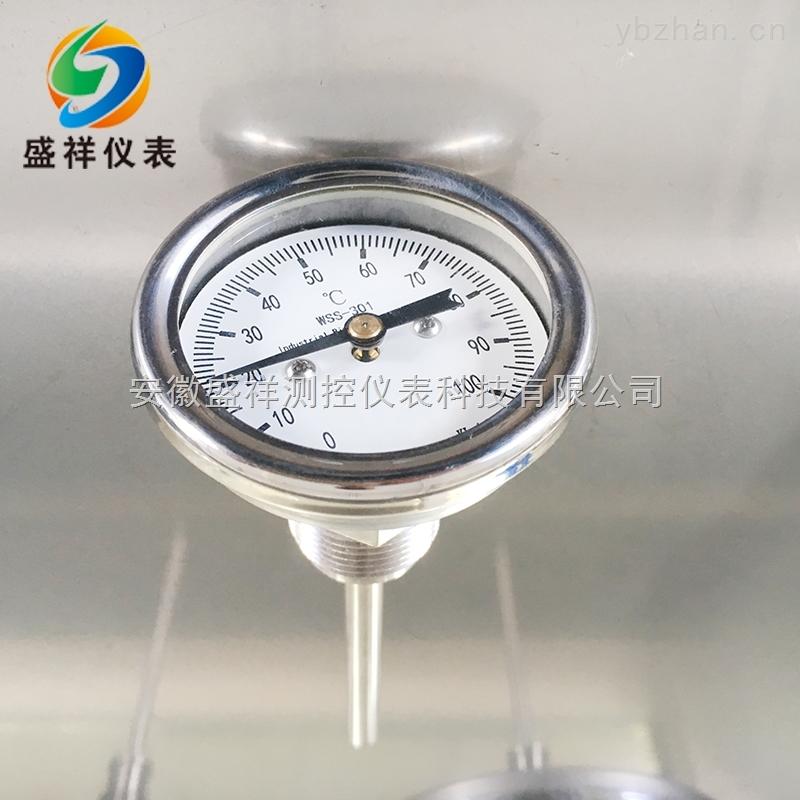 WSSN-301-耐震雙金屬溫度計