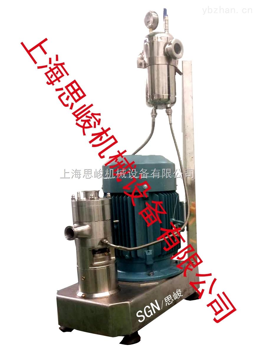 GRS2000-管线式湿法乳化机