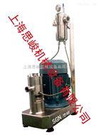 变频高速分散乳化机