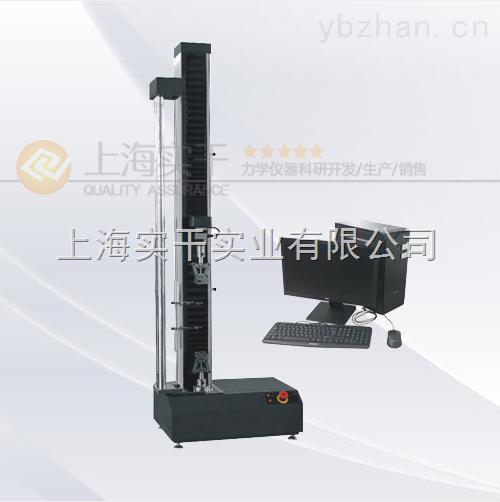 5000N单柱式塑料薄膜拉伸试验机
