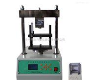 供应沥青混合料劈裂试验仪—价格-生产厂家