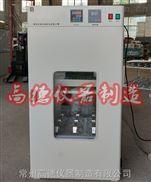 HZQ-X100双层气浴振荡器
