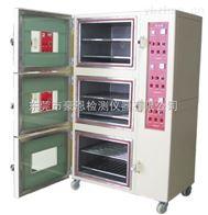 三层真空烤箱