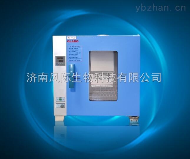 DHG-9050A-醫用電熱恒溫鼓風干燥箱