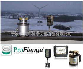 ProFlange德国测平仪ProFlange让法兰平面测量更快捷