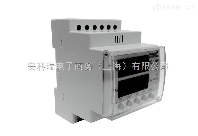 WHD10R-11导轨式智能型温湿度控制器